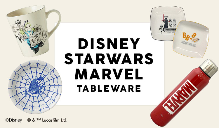 DISNEY/STARWARS/MARVEL TABLEWARE