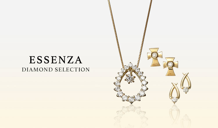 ESSENZA DIAMOND SELECTION