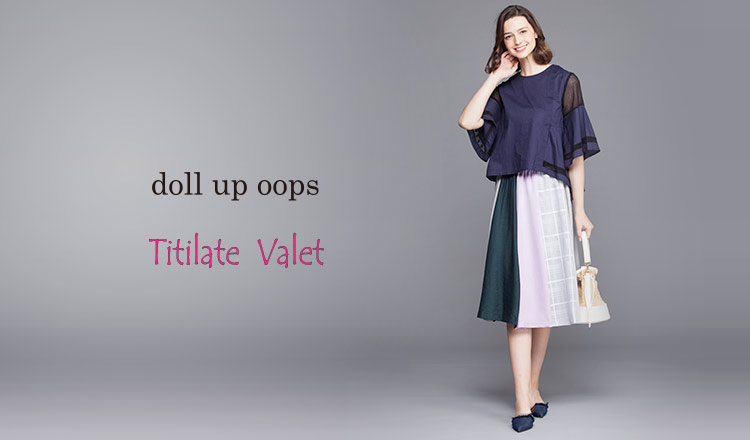DOLL UP OOPS/TITILATE VALET