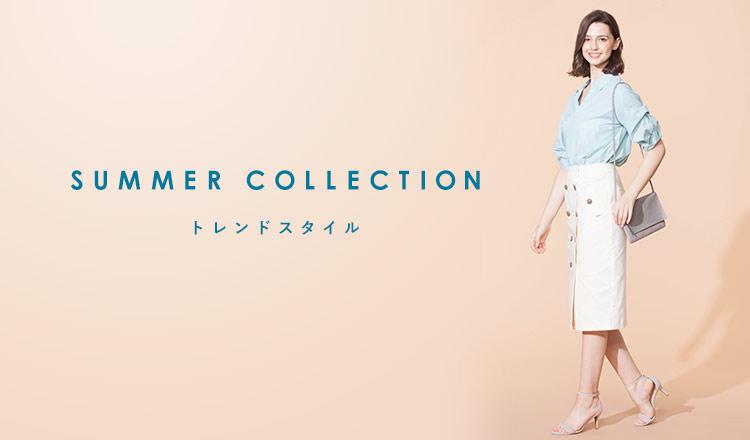 SUMMER COLLECTION -トレンドスタイル-