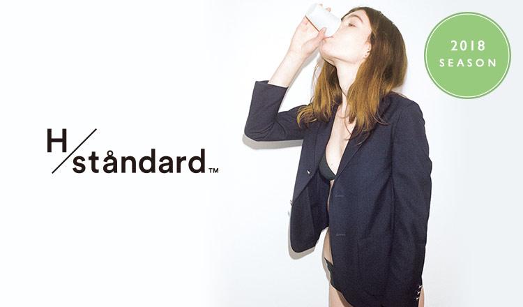 H/STANDARD -2018 SEASON CLEARANCE-