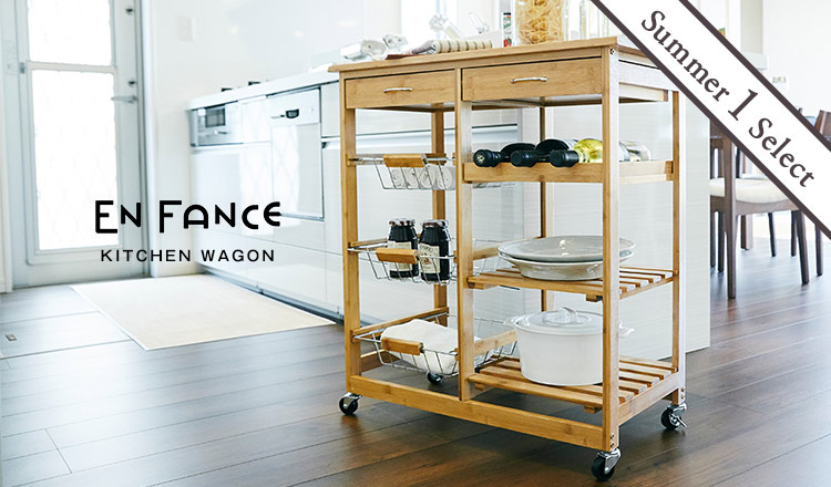 EN FANCE KITCHEN WAGON