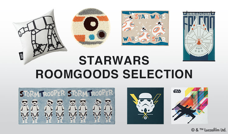 STARWARS ROOMGOODS SELECTION