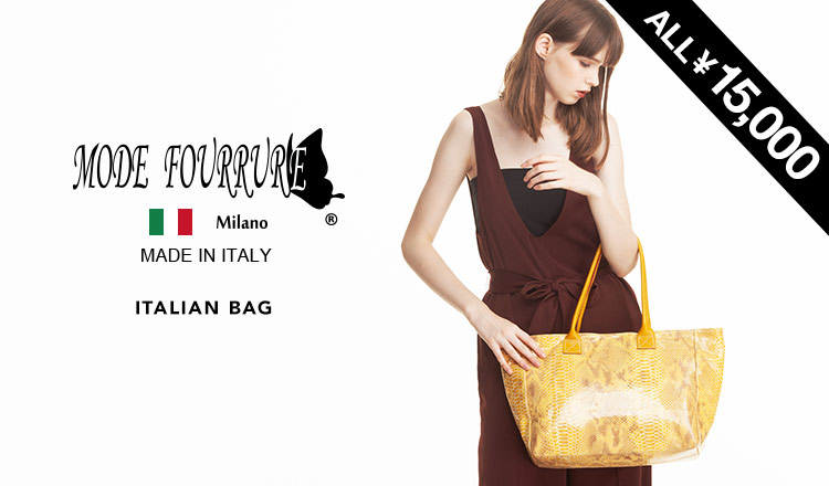 MODE FOURRURE -ITALIAN BAG ALL ¥15,000