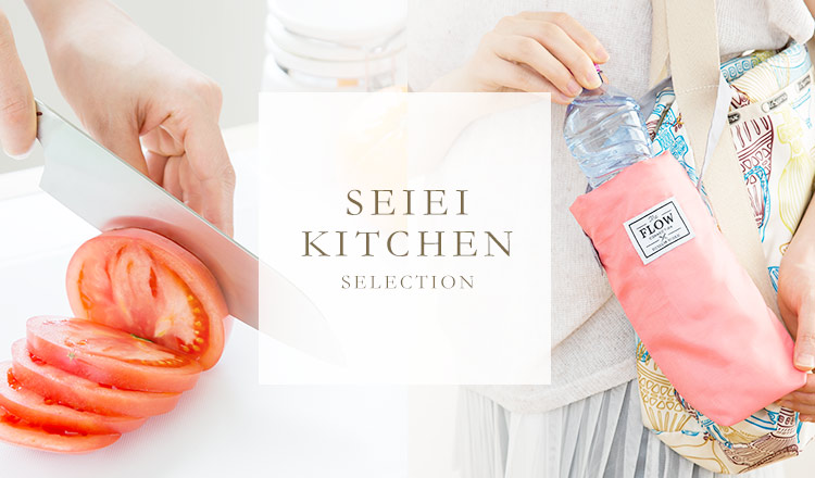 SEIEI KITCHEN SELECTION