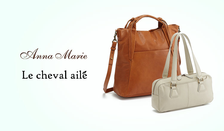 ANNA MARIE/LE CHEVAL AILE