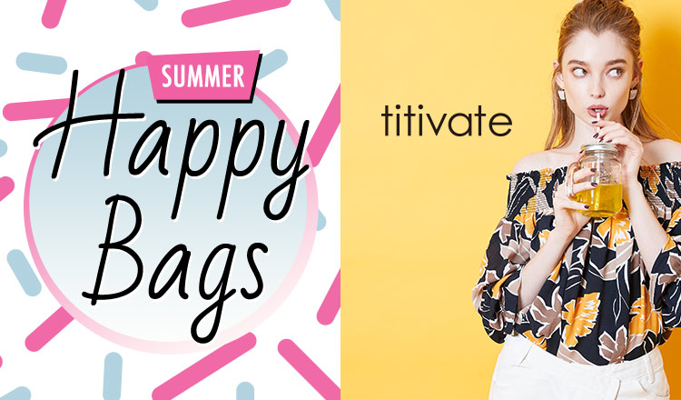 TITIVATE_HAPPY BAG_APPAREL