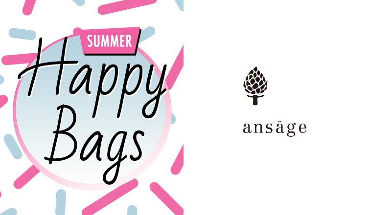 HAPPY BAG:ANSAGE