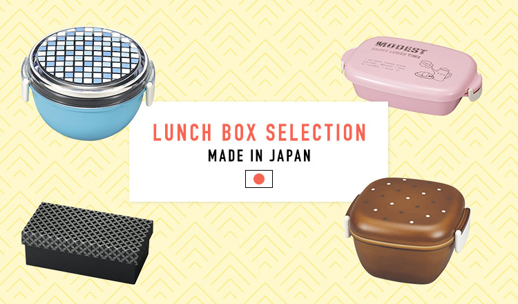 LUNCH BOX SELECTION MADE IN JAPAN