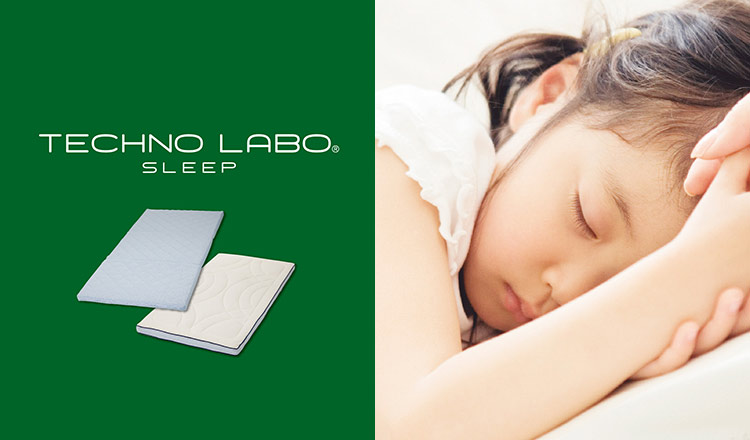 TECHNO LABO SLEEP -高反発機能マットレス-