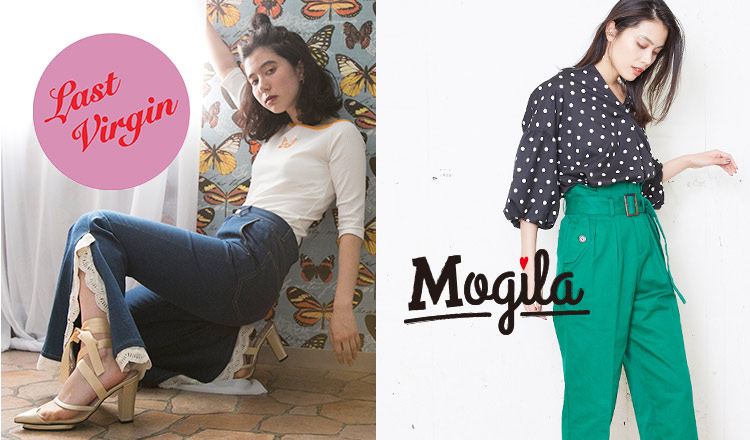 MOGILA / LAST VIRGIN