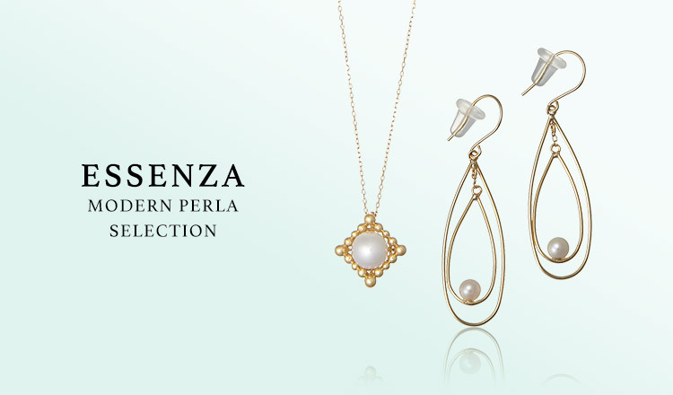 ESSENZA MODERN PERLA SELECTION