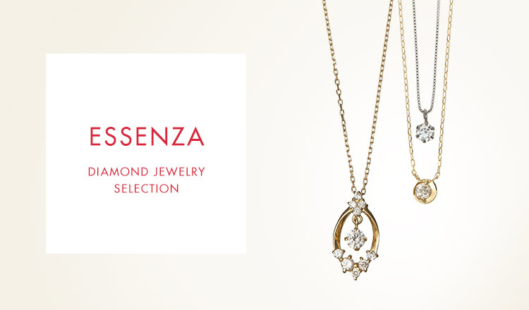 ESSENZA DIAMOND JEWELRY SELECTION