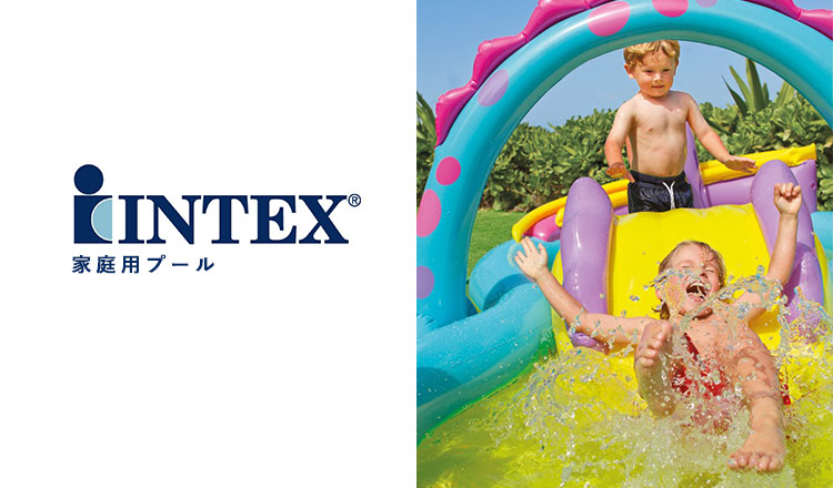INTEX -Pool and float SELECTION-