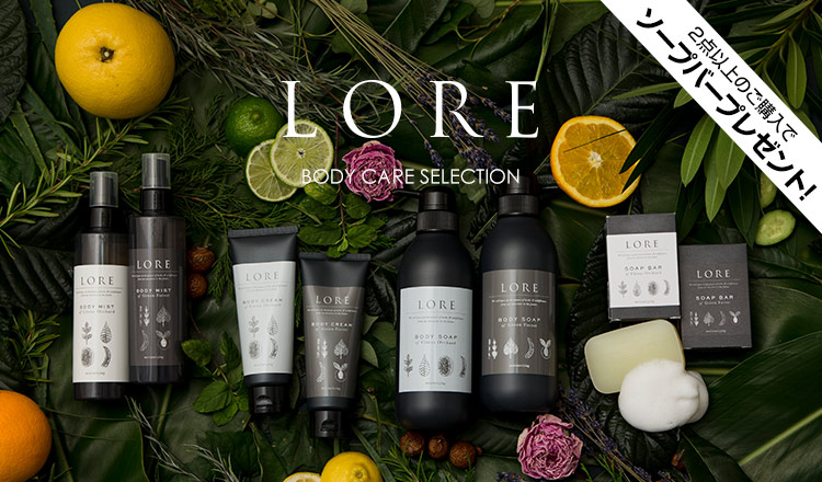 LORE BODY CARE SELECTION