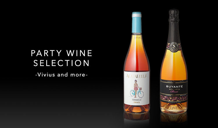 PARTY WINE SELECTION -Vivius and more-