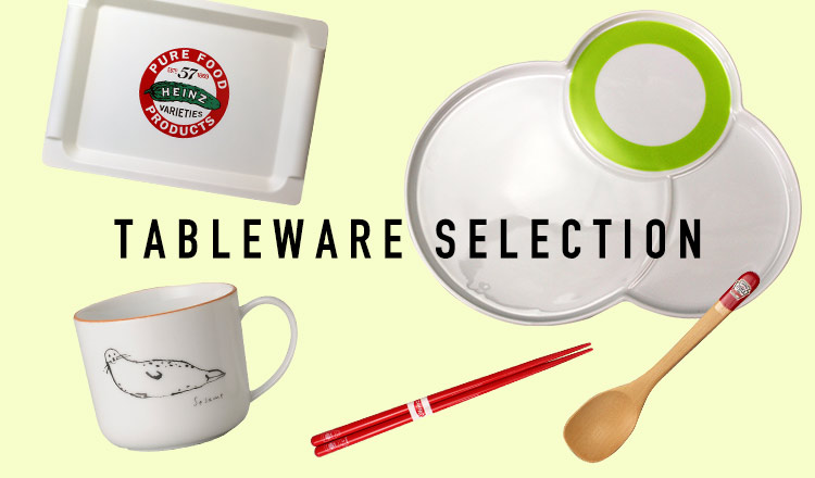 TABLEWARE_SELECTION