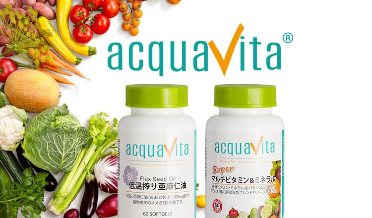 ACQUAVITA(アクアヴィータ)