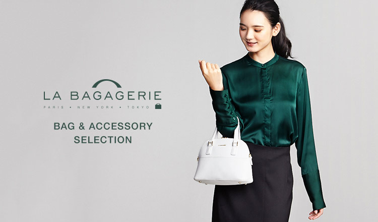 LA BAGAGERIE BAG& ACCESSORY SELECTION