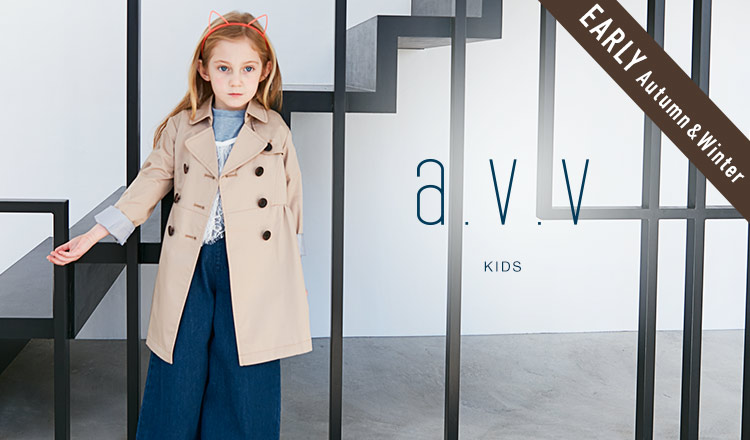 a.v.v Kids_EARLY AUTUMN & WINTER