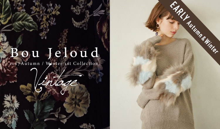 BOU JELOUD_EARLY AUTUMN & WINTER