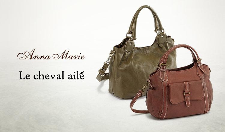 ANNA MARIE & LE CHEVAL AILE