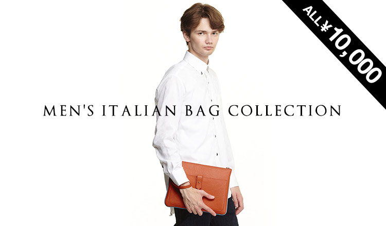 MEN'S ITALIAN BAG ALL ¥10,000