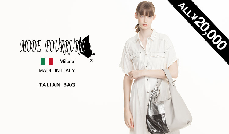 MODE FOURRURE BAG - ALL ¥20,000