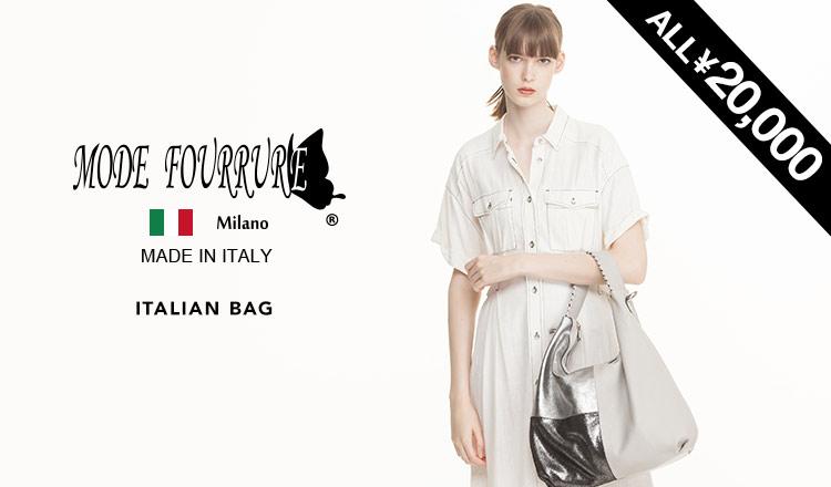 MODE FOURRURE BAG - ALL ¥20,000