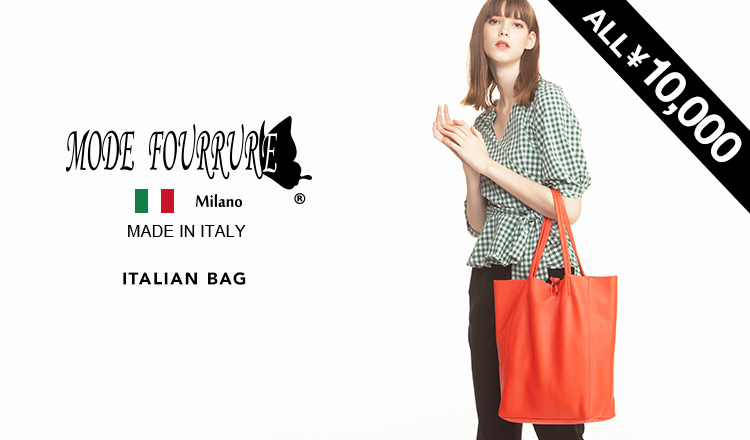 MODE FOURRURE BAG - ALL ¥10,000