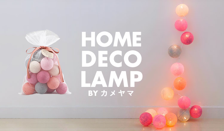 HOME DECO LAMP BY カメヤマ