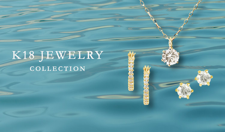 K18 DIAMOND COLLECTION