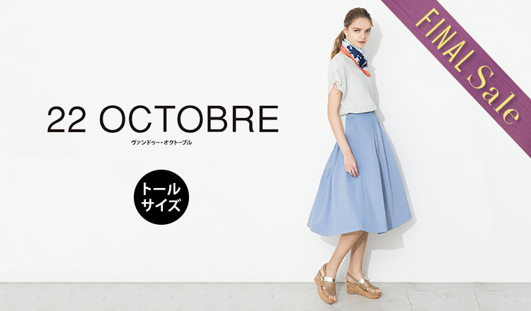 22 OCTOBRE TALL&LARGE_ FINAL SALE
