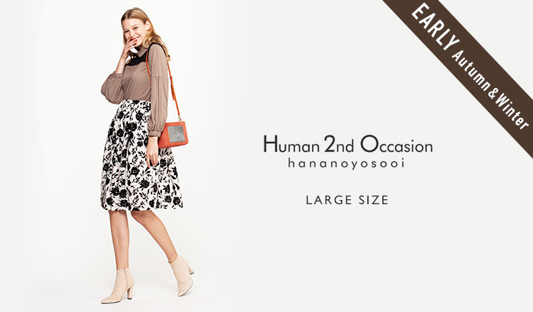 H2O EARLY AUTUMN COLLECTION -LARGE SIZE-