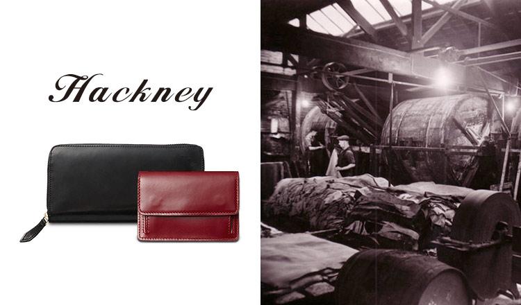 HACKNEY(ハックニー)