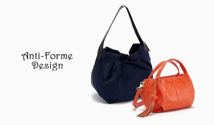 ANTI-FORME DESIGN(アンチフォルムデザイン)
