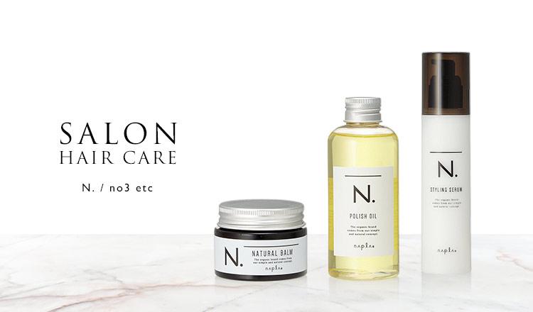 SALON HAIR CARE - N. /no3 etc -