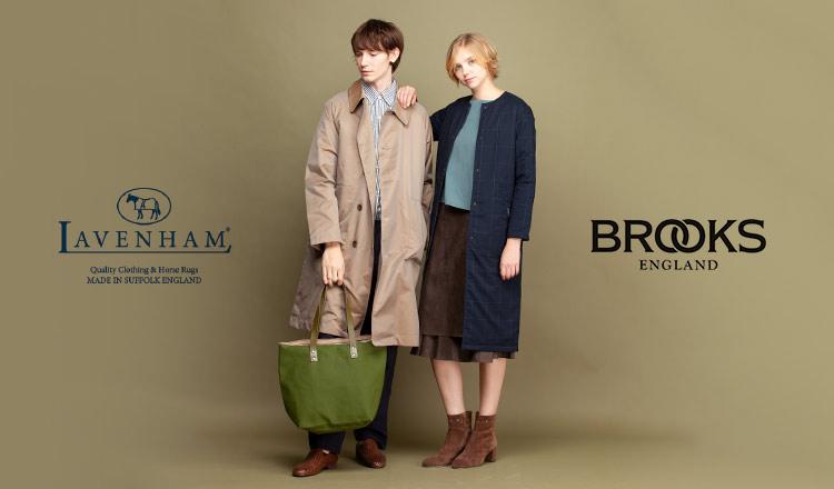 LAVENHAM/BROOKS