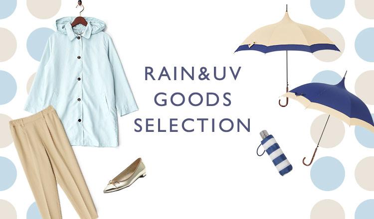 RAIN & UV GOODS