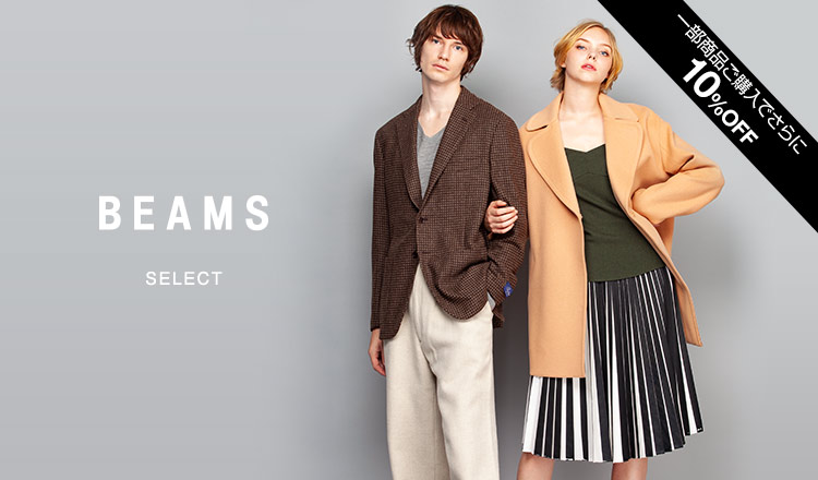 BEAMS -SELECT-