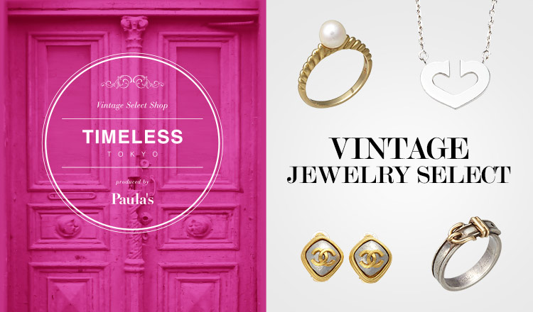 TIMELESS_TOKYO_-VINTAGE_JEWELRY_SELECT-