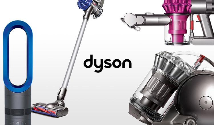DYSON(ダイソン)