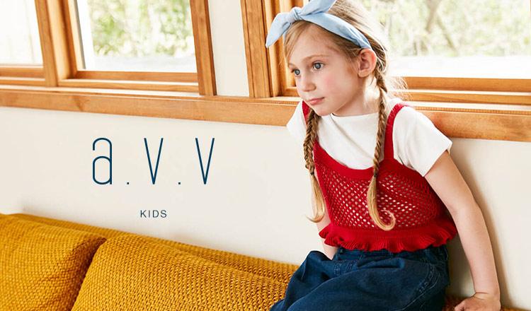 a.v.v Kids