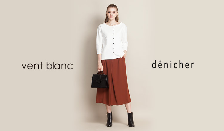 VENT BLANC / DENICHER
