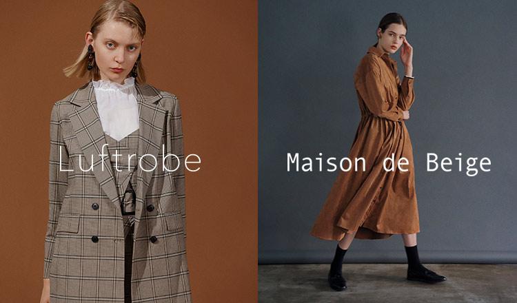 LUFTROBE / MAISON DE BEIGE