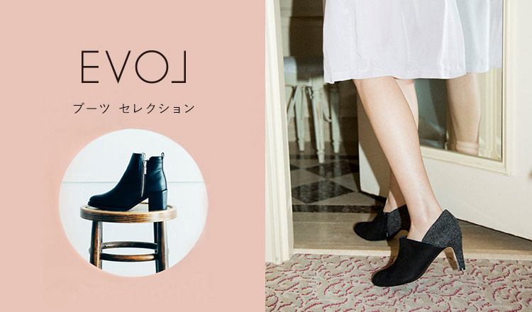 EVOL -ブーツ セレクション-
