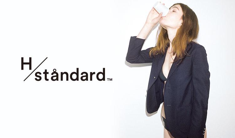 H/STANDARD