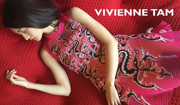 Vivienne Tam salary